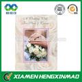 بطاقة دعوة الزفاف تصميم جميل، تحديث بطاقة دعوة الزفاف، بطاقات أفراح المسيحية