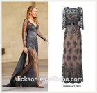 ZXE-091 V Neck Long Sleeve Floor Length Beaded Lace Zuhair Murad Evening Dress