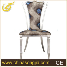 brand new hot sale stainless steel legs dining chair dining table chairs Y319 peacock cover