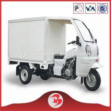 New produce 150cc/200cc/250cc Three Wheel Motorcycle Ice Cream Tricycle