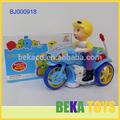 yeni çocuk oyuncakları evrensel elektronik karikatür oyuncak devriye arabası küçük elektrikli oyuncak motorları