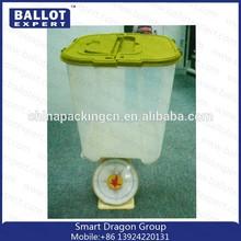 JYL-BB006 Plastic Ballot Box 45L ,PP voting ballot box ,Translucent ballot boxes