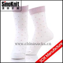 Tube White 100% Cotton Jacquard Kids Socks