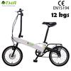 Foldable little e bike portable electric bike micro ebike
