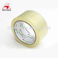 SELF adhesive bopp tape manufacturer