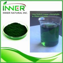 100% natural Sodium copper chlorophyllin/ EU standard
