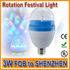 New ENERGY SAVING High Power disco light bulbs china birthday party items