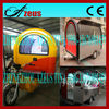 Tricycle Food Cart/Vending Vans