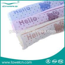 100% cotton printed towel baby towel