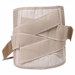 Cotton ribbon fish, curved breathable back support for ladies only