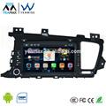 """Accesorios para kia sportage 8"""" 2 android din dvd para el coche gps con navegación wifi 3g bt reproductor de hd"""