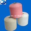 recycled polyester yarn colored cheapest Ne 32s