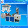 New Condition Napkin Folding Machine , Napkin Paper Embossing Machine