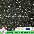 Love star:The unusual and wonderful rayon printied fabric
