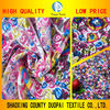/product-gs/printing-pretty-swiss-voile-sex-products-in-dubai-lace-turkey-factory-fabric-1972188243.html