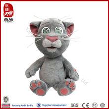 plush tiger electronic toys Passed ICTI SEDEX BSCI WCA SA8000