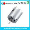 RS-360SH high quality low price mini 12v dc air cooler motors