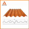 hot sale high quality residential terracotta roof tiles price