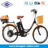 Best selling 350w classic electric bike (HP-818)