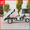 KAVAKI Three Wheel Motorcycle Parts Powerful Cargo Tricycle Export To Africa