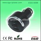 High capacity 1a 2.1a usb car charger