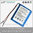 rechargeable lithium battery pack ICR18650H-3S1P li ion 12v battery