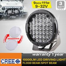 111w 9inch round led driving light waterproof led off road work light ATV,UTV,TRUCK ,4x4 off road use.