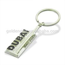 Promotional Custom Embossed 3D Logo Souvenir Key Chain