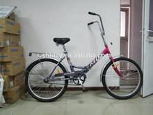 """20"""" bicicletta pieghevole con freno a contropedale"""