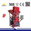 Eco 2700 hydraform small machines to make money block machine