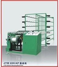 COW 400/AP Warping Machine