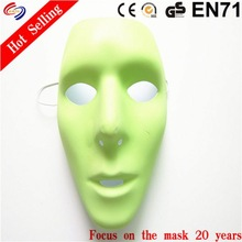 halloween ghost mask pictures