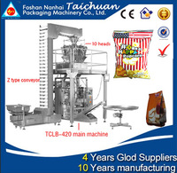Full Automatic Weighing 1kg 2kg 5kg rice/sugar/granular/puffed food Packing Machine TCLB-420AZ