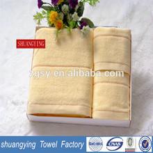 best quality 100% cotton soft towel set