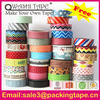 Japenese washi tape wholesale, DIY washi tape,waterproof washi tape 15mm x 10meters