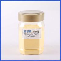 AC3000 Azodicarbonamide