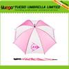 2015 dubai wholesale market japanese oem golf umbrella