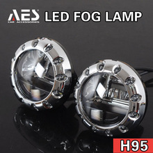 AES New Hot Sale LED projector fog lamp H95 for all cars, toyota led fog lamp