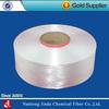 210D nylon for Mexico yarn buyers polyamide 6 fdy yarn