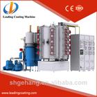professional SMT inductance iron core PVD/Vacuum/metalizing coating/plating machine/equipment manufacturer