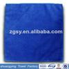 best sales china factory cusomized logo microfiber towel