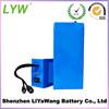 A grade Rechargeable li ion battery 18650 3.7v 2200mah