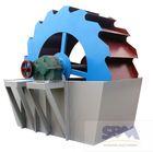 High capacity Wheel sand wash
