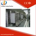 De alta calidad de vidrio de baja emisividad pvd/vacío/mikimoto recubrimiento/placas de la máquina/fabricante de equipos