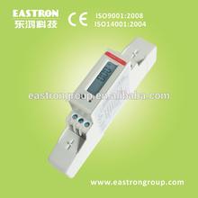 SDM120C Single Phase Energy Meter, Modbus RS485 Meter,LCD Display, Mono Phase Meter,MID Pending