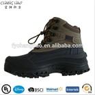 Sailing men waterproof cheap snow boots winter warm shoes CH-2034