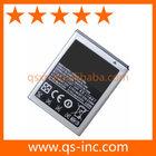 Rechargeable li-ion battery for Samsung E1178 E1220 E1310C E1360C mobile phone china manufacturer Factory OEM