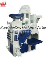 Auto diesel tractor rice mill machine