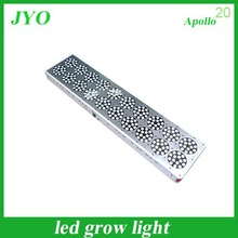 2014 masterpiece products apollo20 led grow light for indoor plants