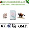 HOT SALE !Feed Additive Nutrition L-lysine
